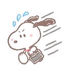 ゆるカワ♪スヌーピー【お仕事編】(個別スタンプ:17)