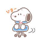ゆるカワ♪スヌーピー【お仕事編】(個別スタンプ:18)