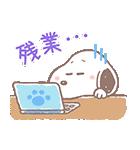 ゆるカワ♪スヌーピー【お仕事編】(個別スタンプ:21)