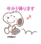 ゆるカワ♪スヌーピー【お仕事編】(個別スタンプ:22)
