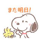 ゆるカワ♪スヌーピー【お仕事編】(個別スタンプ:24)