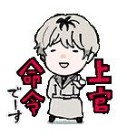東京喰種トーキョーグール:re(個別スタンプ:1)