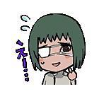 東京喰種トーキョーグール:re(個別スタンプ:4)