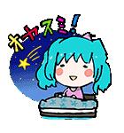 東京喰種トーキョーグール:re(個別スタンプ:5)