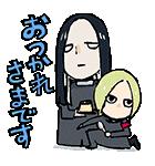 東京喰種トーキョーグール:re(個別スタンプ:7)