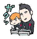 東京喰種トーキョーグール:re(個別スタンプ:8)