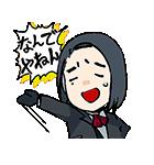 東京喰種トーキョーグール:re(個別スタンプ:9)