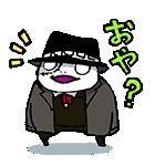 東京喰種トーキョーグール:re(個別スタンプ:10)