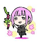 東京喰種トーキョーグール:re(個別スタンプ:11)