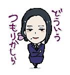 東京喰種トーキョーグール:re(個別スタンプ:13)