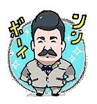 東京喰種トーキョーグール:re(個別スタンプ:14)