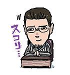 東京喰種トーキョーグール:re(個別スタンプ:15)