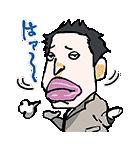 東京喰種トーキョーグール:re(個別スタンプ:16)