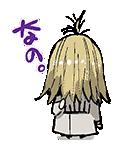 東京喰種トーキョーグール:re(個別スタンプ:18)