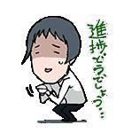 東京喰種トーキョーグール:re(個別スタンプ:20)