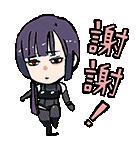 東京喰種トーキョーグール:re(個別スタンプ:23)