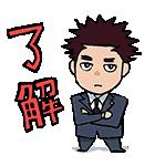 東京喰種トーキョーグール:re(個別スタンプ:24)