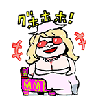 東京喰種トーキョーグール:re(個別スタンプ:40)
