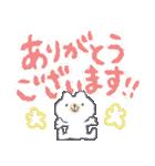デカ文字くまスタンプ(個別スタンプ:01)