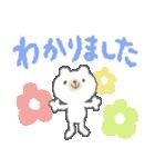 デカ文字くまスタンプ(個別スタンプ:03)