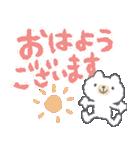 デカ文字くまスタンプ(個別スタンプ:09)