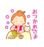 おばあちゃんのかわいい日常2(個別スタンプ:01)