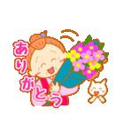 おばあちゃんのかわいい日常2(個別スタンプ:02)