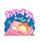おばあちゃんのかわいい日常2(個別スタンプ:04)