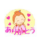 おばあちゃんのかわいい日常2(個別スタンプ:06)