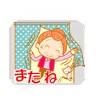 おばあちゃんのかわいい日常2(個別スタンプ:07)