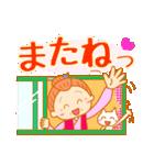おばあちゃんのかわいい日常2(個別スタンプ:08)