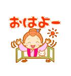 おばあちゃんのかわいい日常2(個別スタンプ:09)
