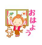 おばあちゃんのかわいい日常2(個別スタンプ:10)