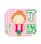おばあちゃんのかわいい日常2(個別スタンプ:12)