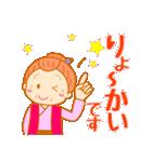 おばあちゃんのかわいい日常2(個別スタンプ:14)