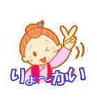 おばあちゃんのかわいい日常2(個別スタンプ:15)