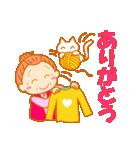 おばあちゃんのかわいい日常2(個別スタンプ:16)
