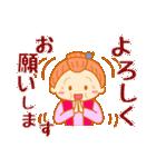 おばあちゃんのかわいい日常2(個別スタンプ:17)