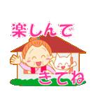 おばあちゃんのかわいい日常2(個別スタンプ:19)