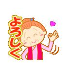 おばあちゃんのかわいい日常2(個別スタンプ:20)