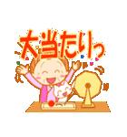 おばあちゃんのかわいい日常2(個別スタンプ:21)