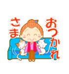 おばあちゃんのかわいい日常2(個別スタンプ:25)