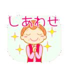 おばあちゃんのかわいい日常2(個別スタンプ:27)