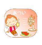 おばあちゃんのかわいい日常2(個別スタンプ:29)
