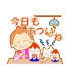 おばあちゃんのかわいい日常2(個別スタンプ:31)