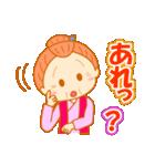 おばあちゃんのかわいい日常2(個別スタンプ:33)