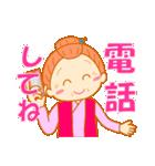 おばあちゃんのかわいい日常2(個別スタンプ:34)