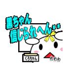 くろちゃん専用!!(個別スタンプ:11)