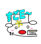くろちゃん専用!!(個別スタンプ:16)