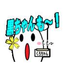 くろちゃん専用!!(個別スタンプ:17)